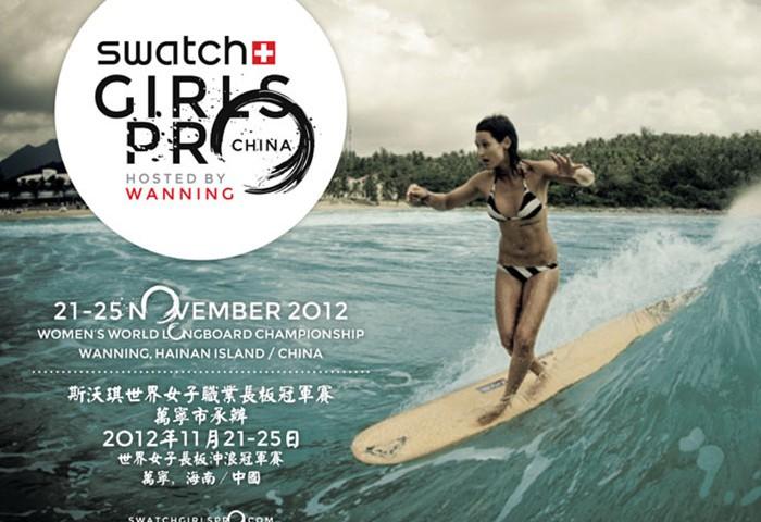 affiche-swatch-girls-pro-china
